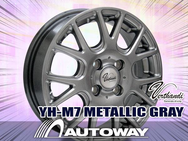 新品タイヤアルミホイール175/65R14インチ4本セット