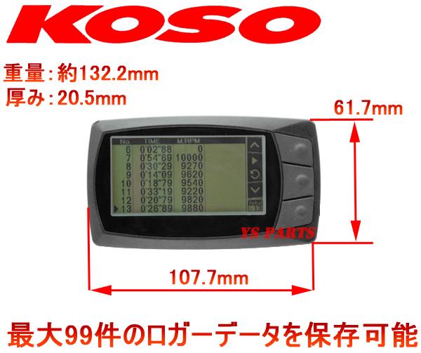 【乾電池でも動作可能】バックライト付KOSOロガータコメーターNS-1/NS50F/NSF100/NSR250/CBR250RR/グロム/PCX150/ジャイロX/エイプ100等_99件のメモリが可能