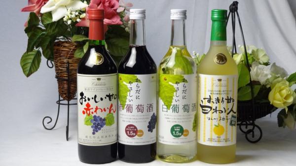 シャンモリワイン4本セット(おいしい甘口赤ワイン _画像1