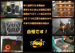 送料無料 アルファード ATH20W F/ゴールドスリットローター_画像2