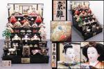 ♯ 平安 松寿 作 [ 有職 京雛 ] 手描金彩螺鈿 雛人形 雛飾り ひな人形 七段飾り 十五人飾り 高級木製七段飾り 彫金細工 御飾り台 屏風 付き
