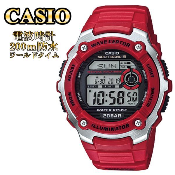 1円×10本 新品未使用 逆輸入model CASIO カシオ電波時計200m防水【誤差10万年に1秒】RED レッド 20気圧 超高性能 ハイスペック腕時計