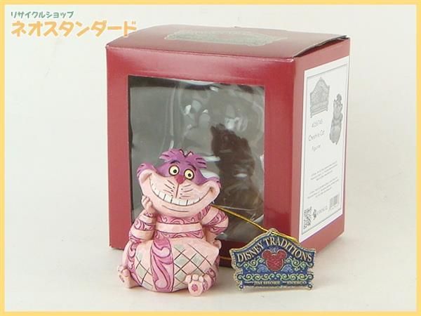1円~ ディズニー ふしぎの国のアリス チシャ猫 Cheshire Cat 4056745 ジム・ショア フィギュア 外箱付 中古