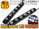 D-5-1 LED/デイライト ムーヴ ムーブ L175S L185S L900 RS LA100S LA110S ミラ/アヴィ/ジーノ L250 L260 L650S L660S タント/エグゼ 汎用