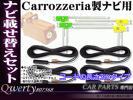 rf203L カロッツェリア【AVIC-HRV110G】フィ