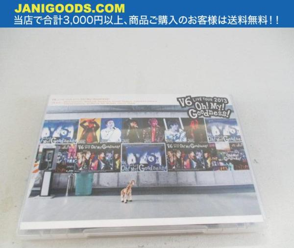 V6 DVD LIVE TOUR 2013 Oh! My! Goodness! 通常盤