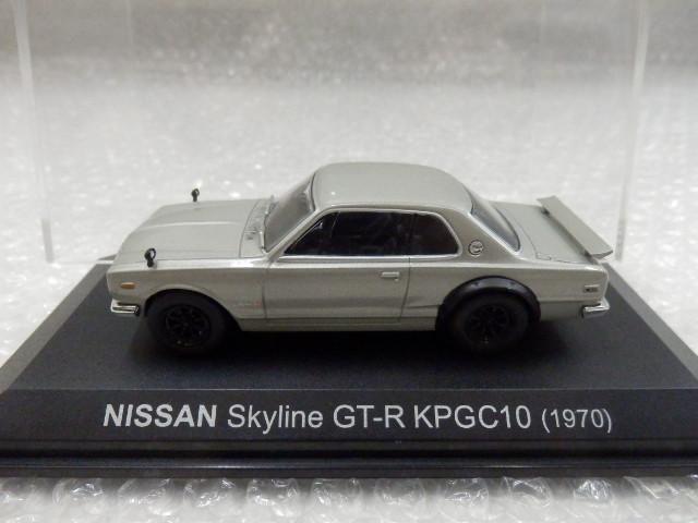 1/43 EBBRO NISSAN R91CP 1992 DAYTONA WINNER,NOREV ニッサン スカイラインGT-R KPGC10 1970_画像2