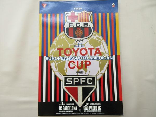 希少品 第13回 トヨタカップ 1992年 FCバルセロナ VS サンパウロFC 公式プログラム サッカーTOYOTA CUP