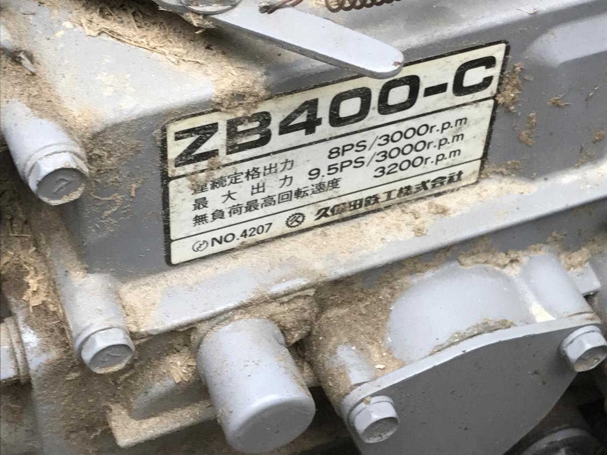 コンバイン用 エンジンZB-400C(動作OK) クボタRX900_画像3