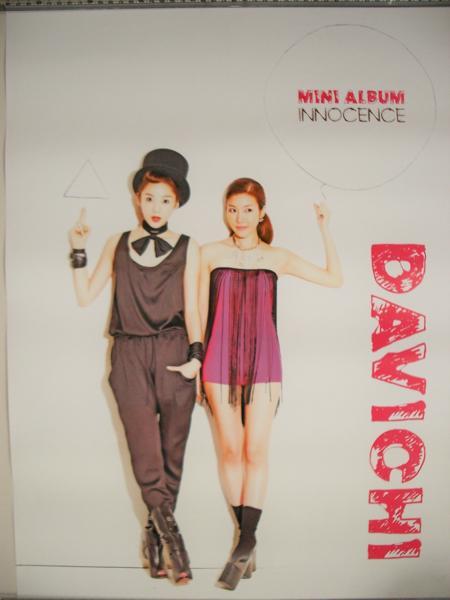 ダビチ Davichi 2nd Mini Album - Innocence ポスター