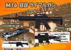 【村商】エアガン/BBガン ライフルタイプ M16A4 送込