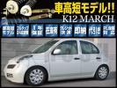 【車高短モデル】 K12 AK12 BK12 YK12 マー