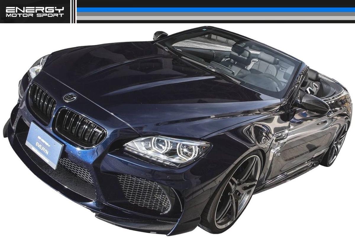 BMW F12 F13 F06 6シリーズ フロント バンパー エナジー モーター スポーツ ENERGY MOTOR SPORT エアロ クーペ カブリオレ グランクーペ M6_画像4