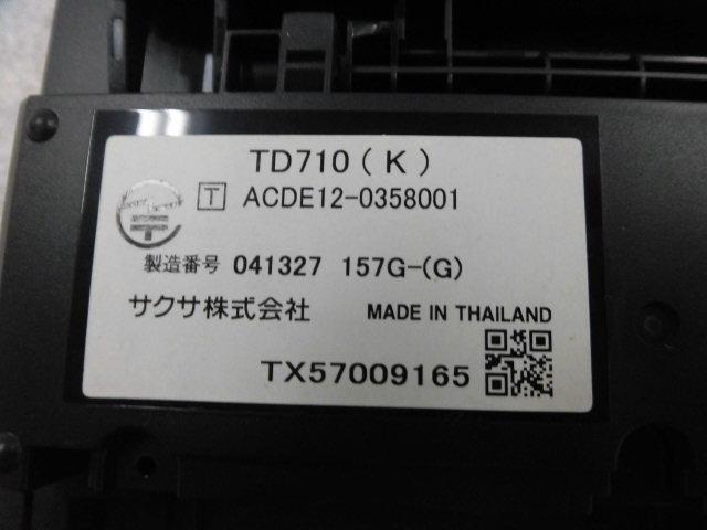 ・保証有 C★14159★TD710(K) サクサ SAXA プラティア PLATIA 多機能電話機 中古ビジネスホン 領収書発行可能 同梱可 仰天価格 15年製_画像3