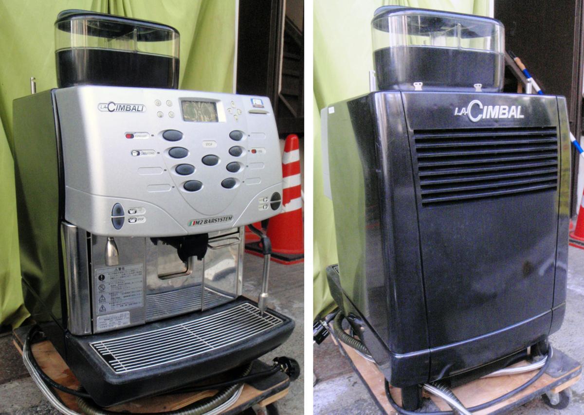 ◆分解清掃済!FMI La Cimbali/ラ・チンバリー製スーパーオートマチックエスプレッソ・コーヒーマシン M2-S10 定価¥330万!■_画像1