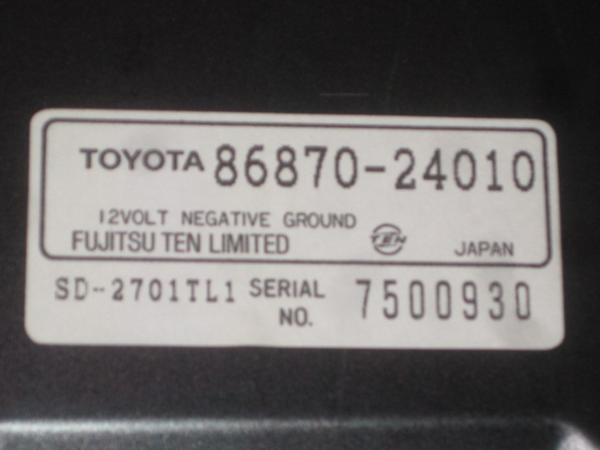 ソアラ UZZ31 ナビユニット 86870-24010【nab】TO_画像3