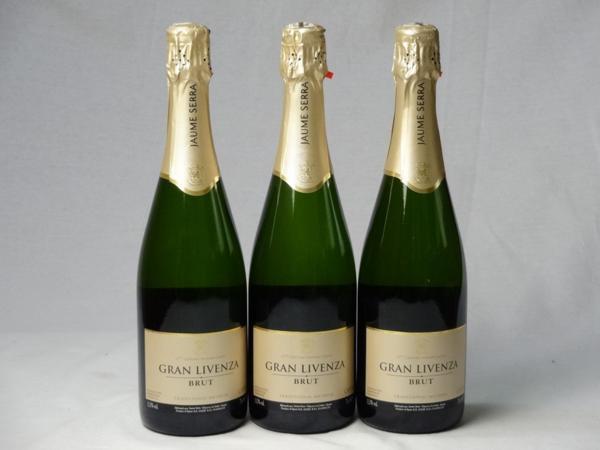スパークリングワイン辛口3本セット ハウメ・セラ ブリュット_画像1