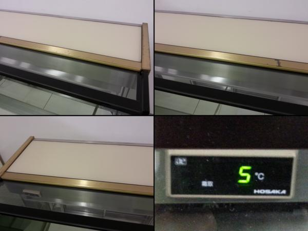 077 売切り特価!保坂製作所 冷蔵ショーケース ◇ MHK-600 HOSAKA_画像6