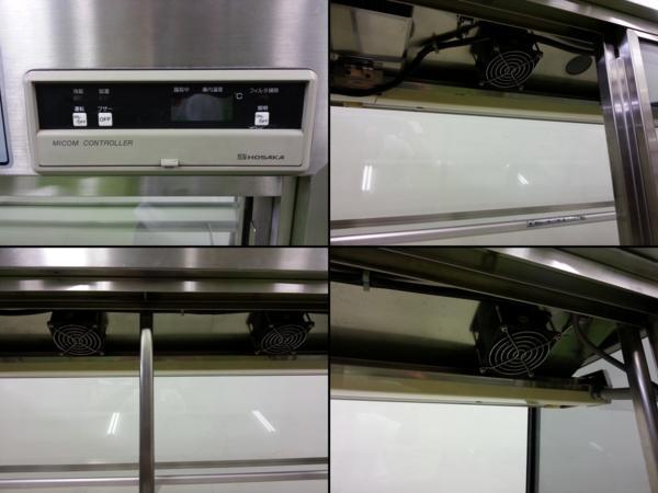 077 売切り特価!保坂製作所 冷蔵ショーケース ◇ MHK-600 HOSAKA_画像8