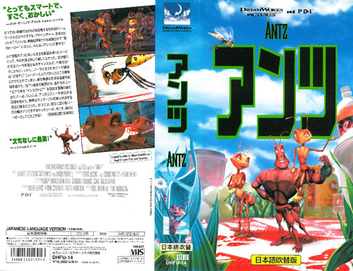 14798【VHS】CIC アンツ/ANTZ 日本語吹替え版_画像1