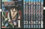 DVD 逆境無頼カイジ 全9巻 レンタル落ち Y01531