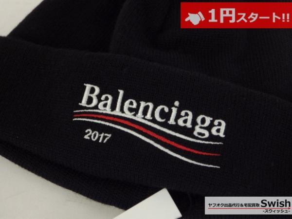 A895●BALENCIAGA バレンシアガ●新品 2017 刺繍 ニットキャップ M 黒●_画像4