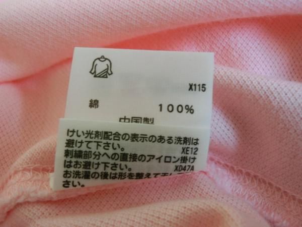 t862 【美品】 ラルフローレン POLO JEANS 半袖ポロシャツ ピンク S 綿100%_画像9
