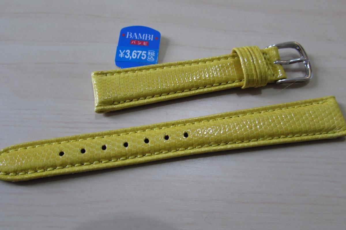 ★バンビ時計用トカゲバンド 14mm 黄(6y-12) 新品_画像1
