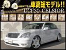 【車高短モデル】 UCF30 セルシオ 前期 後期 RUSH