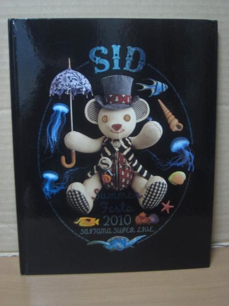 送109 SID ツアーパンフ Summer Festa 2010 SAITAMA SUPER LIVE