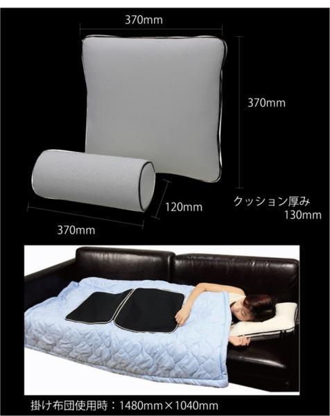 寝具 枕&収納掛け布団 クッション/ヘッドレストSET ホワイト_画像2