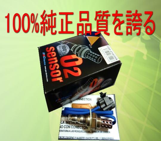 PACデバイス O2センサー モコ 型式 MG21S 前期 用 250-25055H_画像1