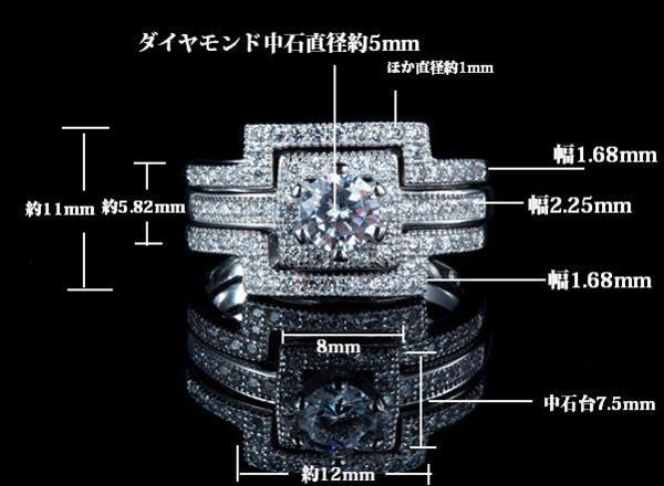 豪華 0.40ct 3本組セット 重ね付け 結婚指輪 パヴェリング_画像5