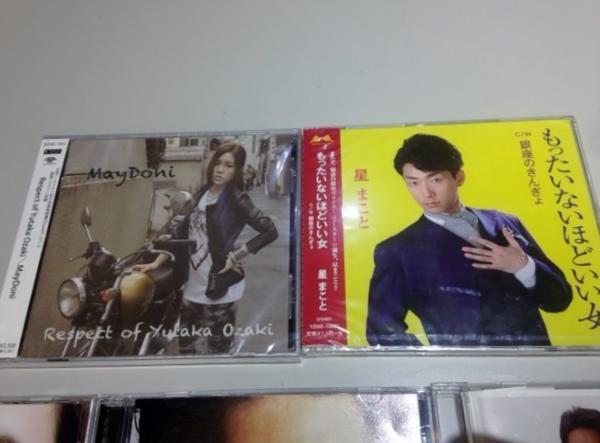 CDまとめ売5枚セット MayD 星まこと 映介 佑多田 新品中古_まとめCD-2