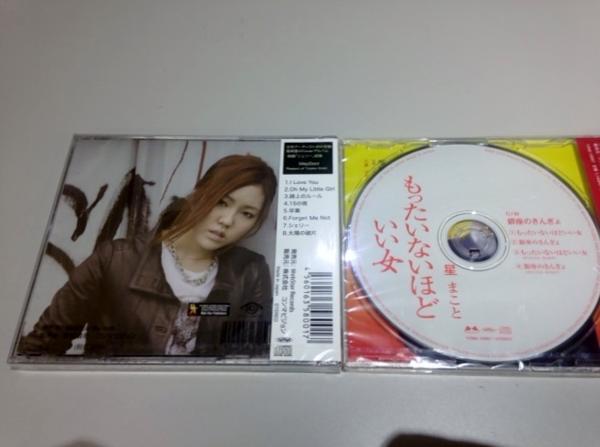 CDまとめ売5枚セット MayD 星まこと 映介 佑多田 新品中古_まとめCD-3
