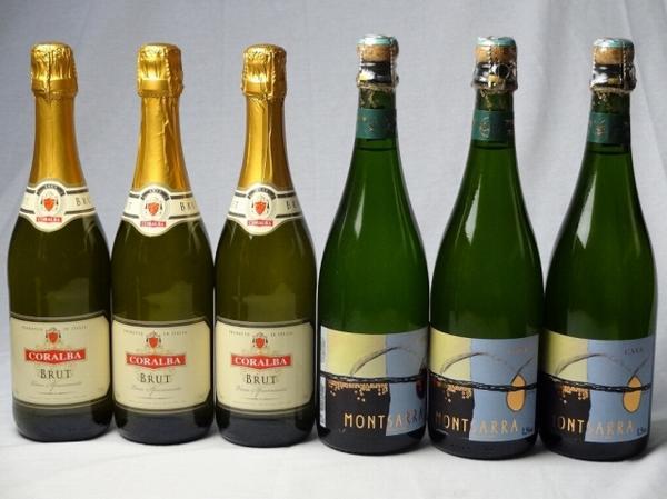 甘口スパークリング白ワイン6本セット(イタリア3本_s2000545_2.jpg