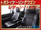 Чехлы для сидений  Legacy Touring Wagon   ...  тело  структура  сетка Air