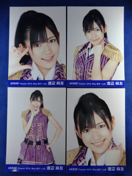 生写真 月別 2010 May 渡辺麻友 4枚コンプ