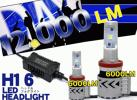 CREE製 LEDヘッドライト H16 (片側6000LM