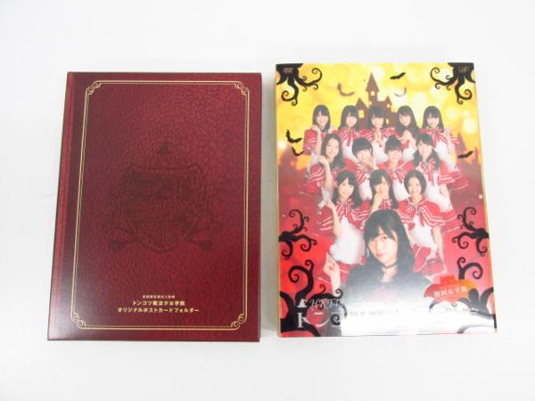 DVD-BOX HKT48 トンコツ魔法少女学院 初回限定版□2057 ライブグッズの画像