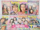 雑誌 TV kids テレキッズ 24冊 1998年 no.1〜no.24 kinkiv6tokioなど 1円