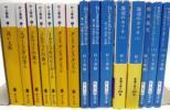 村上春樹 文庫 15冊セット ノルウェイの森/海辺のカフカ/ねじまき鳥クロニエル/ダンス 他