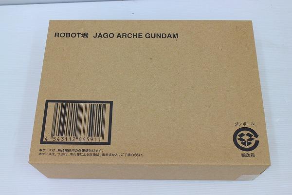 未開封 バンダイ ROBOT魂 機動戦士OOガンダム ヤークトアルケーガンダム