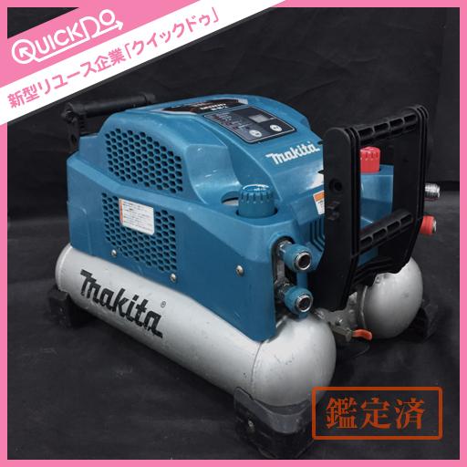 C10 Makita マキタ AC461XL エアコンプレッサ 高耐久コンプレッサー 中古品 動作確認済み