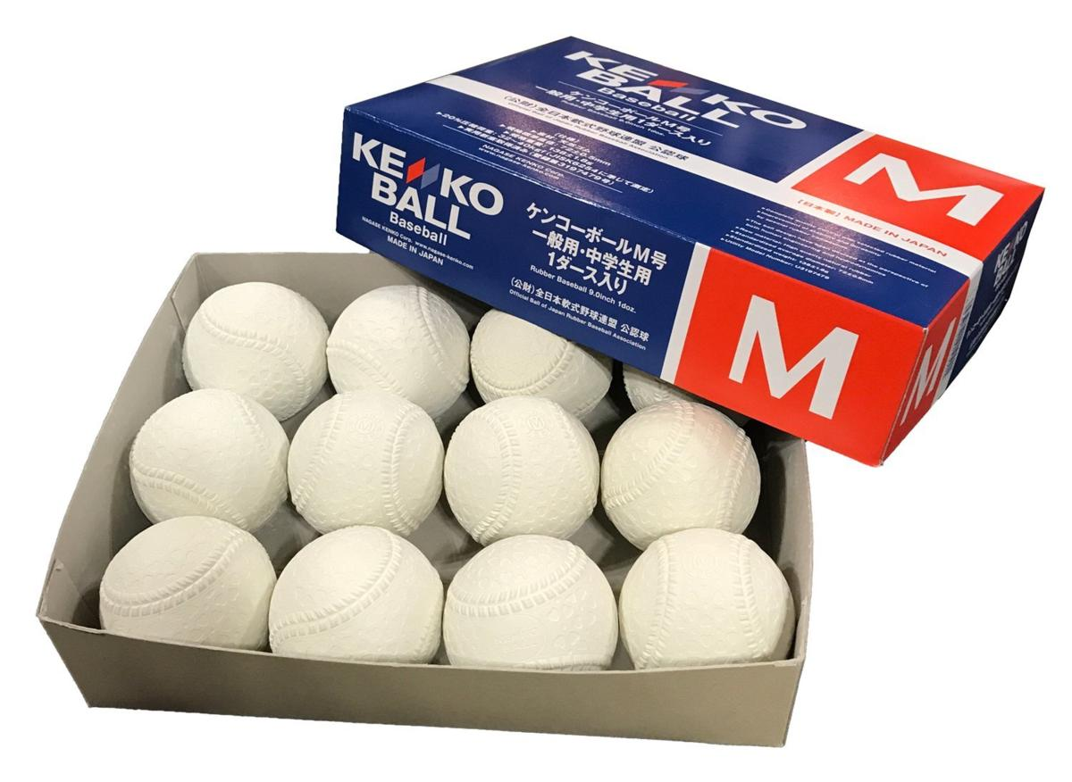 いつでも出荷可能! ナガセケンコー 新規格 軟式M号  ダース販売=12個 公認試合球 一般用 中学生用_画像1