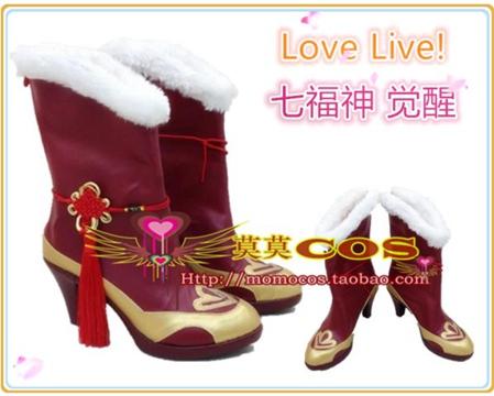 dougu096 ラブライブ! 正月 着物 矢澤 にこ 靴 グッズの画像
