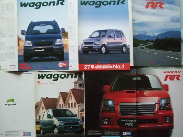 1998-2001年 スズキ ワゴンR&ワゴンR RR カタログ5冊