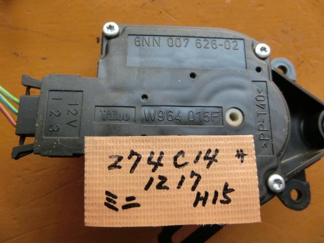ミニクーパーS サーボモーター GH-RE16 平成15年 サーボフラップ R50/R53 RA16 BMW ミニ MINI       ♭nn_画像3