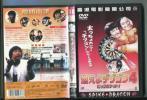 w2418 レンタル用DVD「燃えよデブゴン4 ピックポケット!」