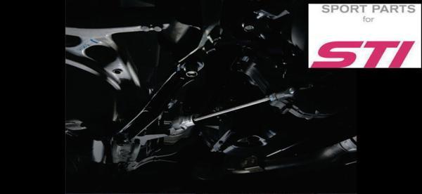 スバル VM LEVORG レヴォーグ■STI フレキシブルドロースティフナー フロント_画像1